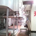 Planta de calefaccion | ingenieria de combustion