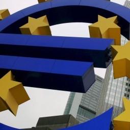 Eurozone | E & M Combustion