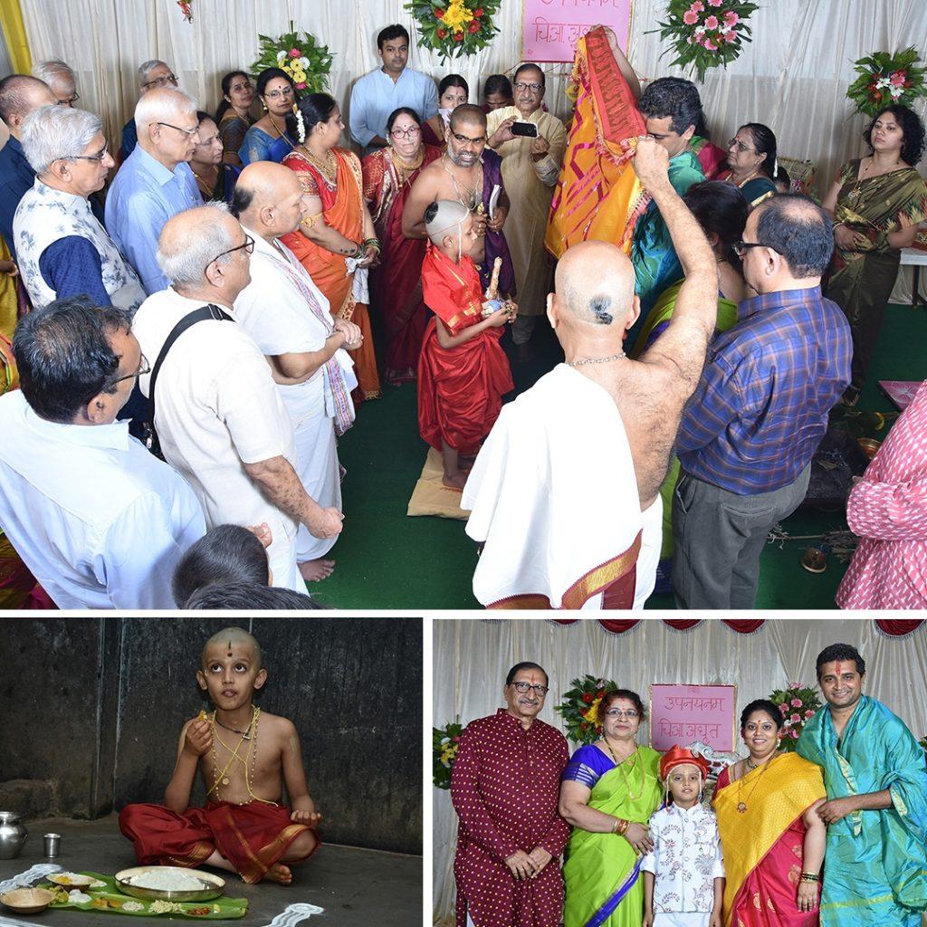 Ceremoniade  Upanayana Sanskar | India |  E&M Combustion